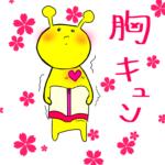 【休日まとめ読み☆】ギャップ・ドキドキ・胸キュン!!少女漫画まとめ11選♡