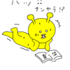 妊活ブログ始めました🌸(๑ˇεˇ๑)•*¨*•.¸¸♪