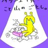 妊活⑦ ピルの影響? 心の変化(# ゚Д゚)(T ^ T) ⑴