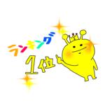毛穴経過★肌が綺麗に変わったものランキング★2018